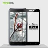 Mofi Cover Hampir Penuh Pelindung Film Anti Gores Untuk Asus Zenfone 3 Ze552Kl Intl Mofi Diskon