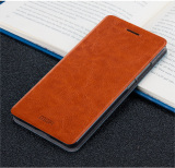 Toko Mofi Flip Leather Wallet Case Cover For Xiaomi Redmi 4A Brown Intl Di Tiongkok