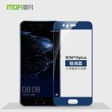 Mofi Kingkong Cover Hampir Penuh Pelindung Film Anti Gores Untuk Huawei P10 Plus Intl Original