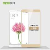 Jual Beli Mofi Kingkong Cover Hampir Penuh Film Pelindung Anti Gores Untuk Xiaomi Mi Max Intl Tiongkok
