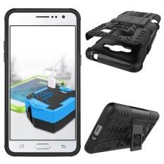 Moonmini Case untuk Samsung Galaxy Grand Prime Plus/J2 Prime Kickstand Combo Armor High Impact Case-hitam- INTL