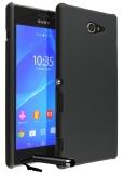 Harga For Kasus Moonmini Sony Xperia M2 Film Pelindung Jarum Piringan Hitam Hitam Fashion Keras Case Penutup Belakang Cangkang Pelindung Yg Bagus