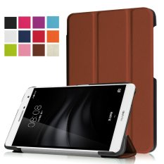 Moonmini PU Leather Cover for Huawei MediaPad M2 Lite 7.0 inch (Brown) - intl