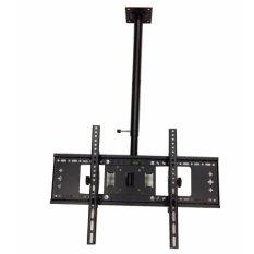Moto Bracket Ceiling TV LCD LED 42-70 inc Cp513 - Plafon Braket Brecket Breket