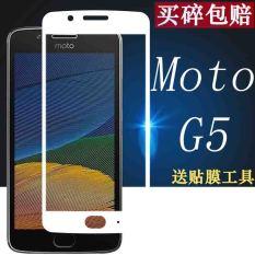 Penawaran Istimewa Moto G5 G5Plus Pelindung Layar Baja Terbaru