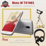 Spek Motorola Moto M Tx1663 4Gb Ram Splashproof Free Headphone Sim Converter Mini Tripod Garansi Resmi