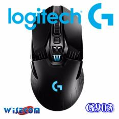 Harga Mouse Gaming Logitech G903 Lightspeed Wireless Original Asli