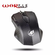 Diskon Mouse Gaming Warwolf M510