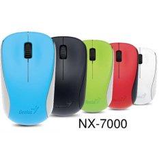 Harga Mouse Wireless Genius Nx 7000 Terbaik