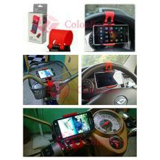 MR Universal Car Holder / Bike Holder / Holder Motor / Holder Sepeda Holder GPS Holder Stir - Merah