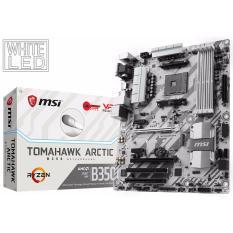 MSI B350M MORTAR ARCTIC ICE-COLD DOMINATION - White