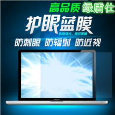 MSI GE60/2PL-269XCN buku tulis pelindung layar pelindung layar pelindung layar