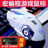 Jual F2010 Permainan Berkabel Mouse Mesin Elektroplating Komputer Tiongkok Murah