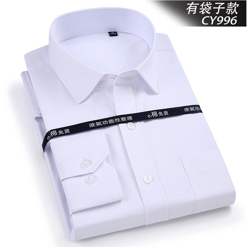 Jual Musim Gugur Pria Lengan Panjang Kemeja Kemeja Putih Cy996 Antik