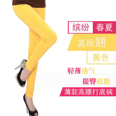 Penawaran Istimewa Musim Panas Warna Permen Elastisitas Tinggi Legging Kuning Terbaru