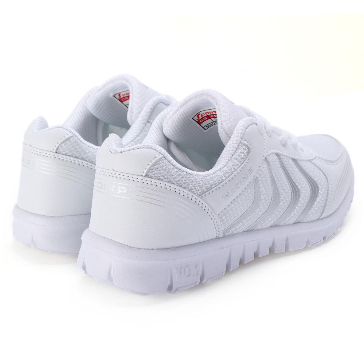 Spesifikasi New Perempuan Pelatih Lari Sepatu Olahraga Sepatu Fashion Untuk Menyerap Guncangan Intl Murah Berkualitas