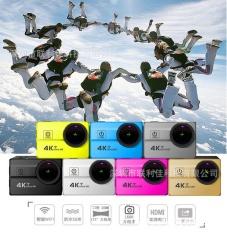 Baru Q5H Gerakan Penuh Olahraga Kamera 4 K HD Tahan Air Olahraga DV Lensa Besar Luar Ruangan Kamera-Internasional