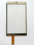 Diskon Baru Layar Sentuh Digitizer Untuk Chuwi Hi8 Intel Z3736F Quad Core Tablet Pc 8 Inch Touch Panel Sensor Penggantian 3 M Tape Membuka Alat Perbaikan Lem Intl Tiongkok