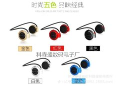 Terbaru Mini 503 Headphone Nirkabel Bluetooth Earphone Sport Musik Stereo Perak Intl Oem Diskon