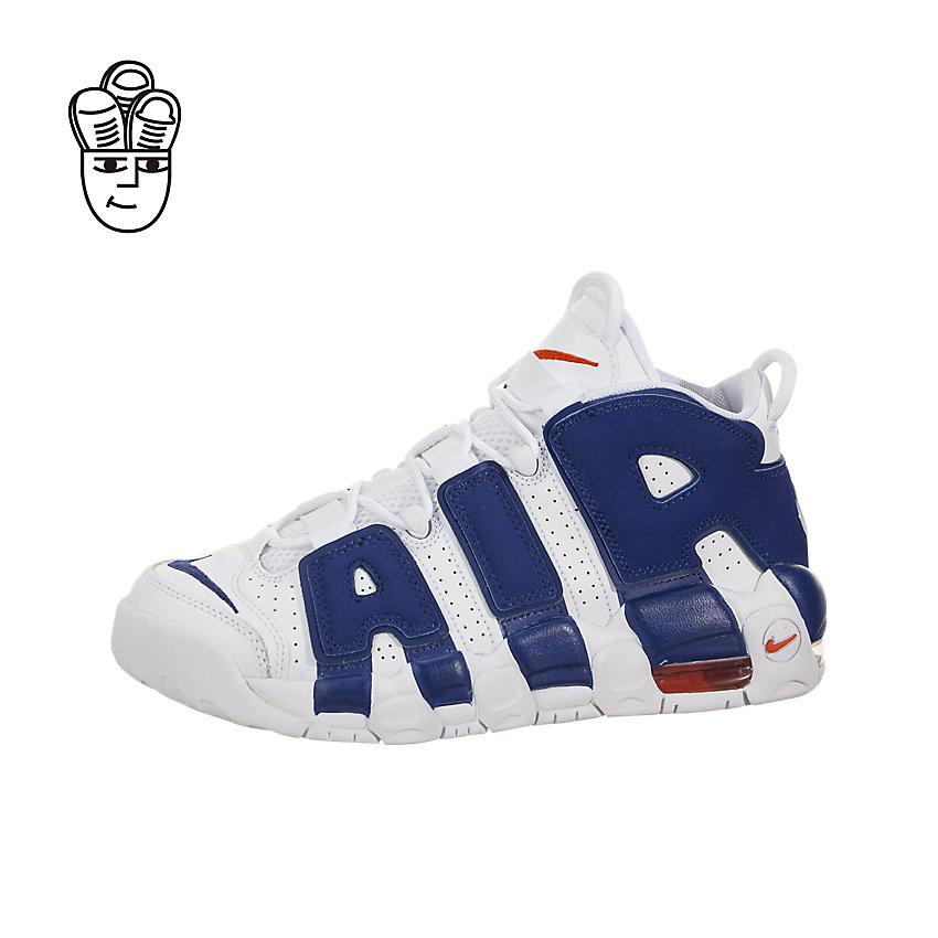 Nike Air More Uptempo Retro Basketball Shoes Big Kids 415082-103 -SH
