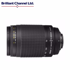 Nikon AF Zoom Nikkor 70-300mm F/4-5.6G Lensa-Intl