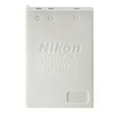 Toko Nikon Camera Battery En El5 Terlengkap Di Jawa Timur
