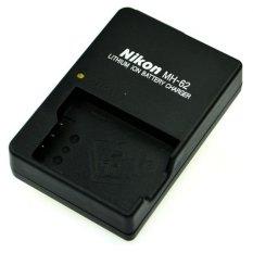 Spesifikasi Nikon Charger Mh 62 Beserta Harganya