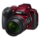 Toko Nikon Coolpix B700 Merah Nikon Di Indonesia