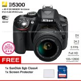 Spesifikasi Nikon D5300 Black Af P Dx Nikkor 18 55Mm F 3 5 5 6G Vr Kit Lens Wifi 24 2Mp 5Fps Full Hd Sandisk 8Gb Screen Protector Online
