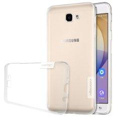 NILLKIN 0.6mm Alam Soft TPU Phone Case untuk Samsung Galaxy On5 (2016) /J5 Prime-Putih-Intl