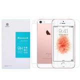 Nillkin Menakjubkan H Anti Ledakan Angry Pelindung Layar Kaca To Apple Iphone 5 5 S Se Nillkin Diskon 50