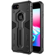 Nillkin Defender II Flexible TPU Out Layer PC Inner Shell Hybrid Shock Absorption Rugged Case for Apple iPhone 8 - intl