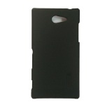 Spek Nillkin Frosted Leather Case For Sony Xperia M2 Hitam