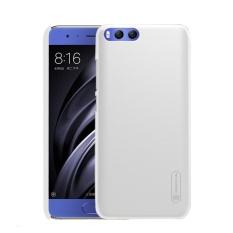 NILLKIN Frosted SHIELD untuk Xiaomi Mi 6 Tekstur Cembung Cekung PC Pelindung Case Kembali Cover (Putih) -Intl