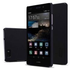 Nillkin Frosted Shield Hard Case Huawei Ascend P8 Lite - Hitam + Free Nillkin Screen Protector