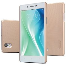 Nillkin Hard Case Frosted Shield for Oppo Mirror 5/5s - Gold