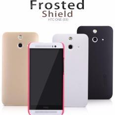 Nillkin Hard Case (Super Frosted Shield) - HTC One (E8) Black/Hitam