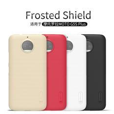 Ulasan Nillkin Hard Case Super Frosted Shield Motorola Moto G5S Plus Red Merah