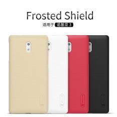 Promo Nillkin Hard Case Super Frosted Shield Nokia 3 White Putih