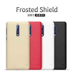 Harga Nillkin Hard Case Super Frosted Shield Nokia 8 Black Hitam