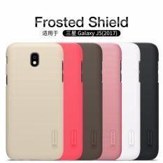 Harga Nillkin Hard Case Super Frosted Shield Samsung Galaxy J5 Pro Samsung Galaxy J5 2017 Black Hitam Satu Set