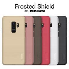 Nillkin Hard Case (Super Frosted Shield) - Samsung Galaxy S9 Plus / Samsung Galaxy S9+ Black/Hitam