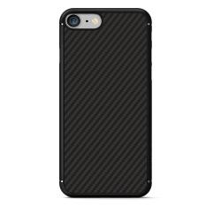 Beli Nillkin Hard Case Synthetic Fiber Iphone 7 Black Hitam Yang Bagus