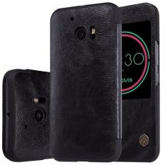 Nillkin Qin Series Leather case for HTC 10 (10 Lifestyle) - Hitam