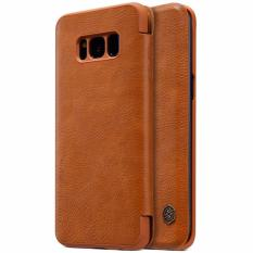 Jual Nillkin Qin Series Leather Case For Samsung Galaxy S8 Plus S8 Coklat Branded Murah