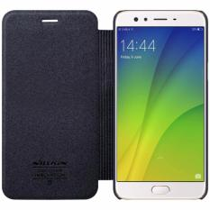 Harga Nillkin Sparkle Series New Leather Case For Oppo F3 Hitam Yang Bagus