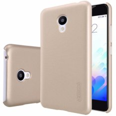 Nillkin Super Frosted Shield for Meizu M3/Meilan M3/M3 mini (5.0) - Emas+ free screen protector