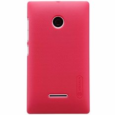 Nillkin Super  Frosted Shield For Microsoft Lumia 532 - Merah + Free Screen Protector(Red)