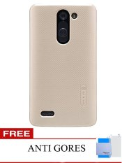 Nillkin Super Frosted Shield Hardcase for LG L Bello D335 - Gold + Gratis Anti Gores