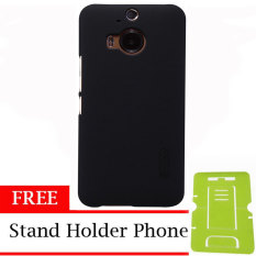 ... Gratis Nillkin Screen Protector. Source · Nillkin ORIGINAL Super Frosted Shield HTC One M9 - Black/Hitam Hardcase Backcase Backcover Case